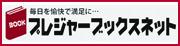 06_風俗・アダルト・求人情報誌のシーズ情報出版