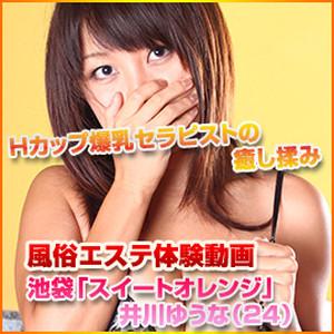 Taiken_fuzoku