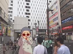 Iyashino_01