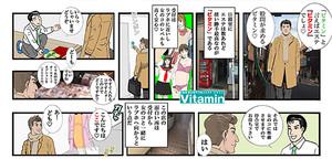 Vitamin_2